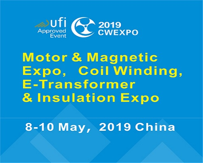 International Key Shows of Motor, Magnetic and Coil Winding Industry