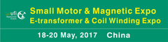 Wise Motor Expo